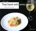 Thai food with wine pairing