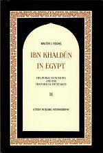 Ibn Khaldūn in Egypt