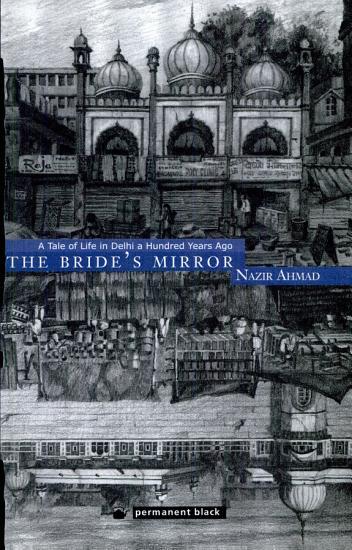 The Bride s Mirror PDF