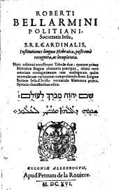 Institutiones linguae Hebraicae...cum Hebraicae linguae elementis praecipuis et elementis primis linguae Syriacae