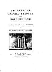 Iscrizioni greche Triopee ora Borghesiane