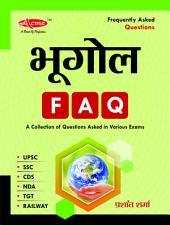bhoogol FAQ