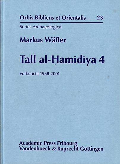 Tall Al Hamidiya 4 PDF