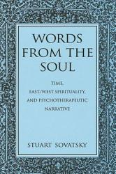 Words From The Soul Book PDF