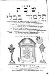 Masechet Šabat min Talmud Bavli