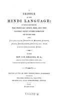 A Grammar of the Hindi Language PDF