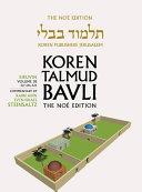 Koren Talmud Bavli V3b: Eiruvin, Daf 26a-2b, Noe? Color PB, H/e