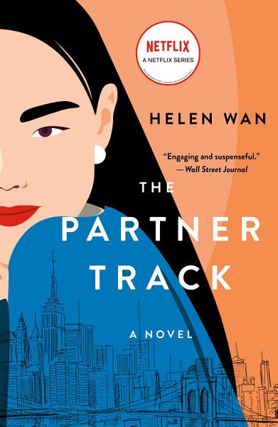 Download The Partner Track Book