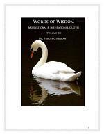 Words of Wisdom (Volume 15)