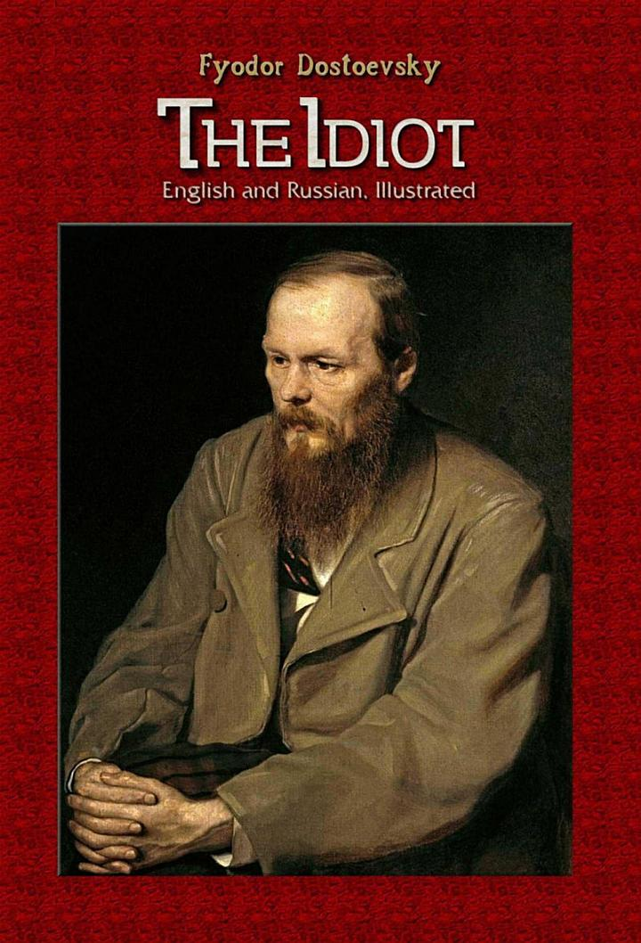 The Idiot: English & Russian, Illustrated