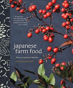 Japanese Farm Food Book