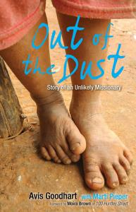 Out of the Dust (Free Sampler eBook)