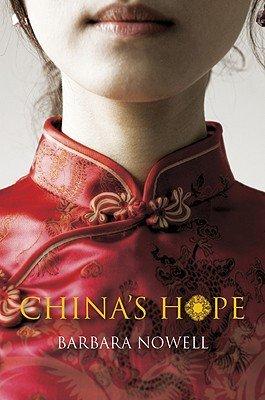China s Hope PDF