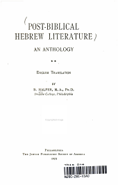 Post-Biblical Hebrew Literature