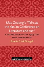 Mao Zedong s  Talks at the Yan an Conference on Literature and Art  PDF