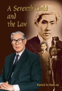 A Seventh Child and The Law PDF
