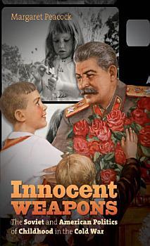 Innocent Weapons PDF