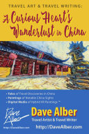 Travel Art & Travel Writing: A Curious Heart's Wanderlust in China