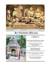 NBS#16: Sri Gundicha Marjana