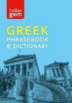 Collins Greek Phrasebook and Dictionary Gem Edition ebook (Collins Gem)