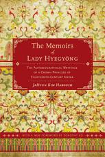 The Memoirs of Lady Hyegyong PDF