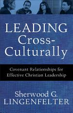 Leading Cross-Culturally