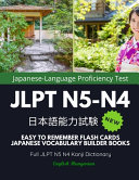 Easy to Remember Flash Cards Japanese Vocabulary Builder Books  Full JLPT N5 N4 Kanji Dictionary English Hungarian