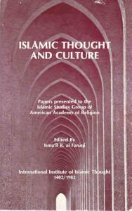 Islamic Thought and Culture Book