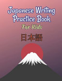 Japanese Writing Practice Book For Kids PDF