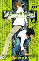 Death Note  Vol  5 PDF