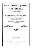 Enciclopedia Judaica Castellana
