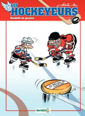 Les Hockeyeurs -