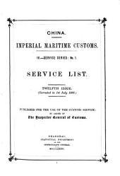 Hai Guan Zhi Yuan Ti Ming Lu