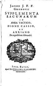 Supplementa lacunarum in Aenea Tactico