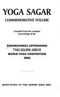 Yoga Sagar PDF