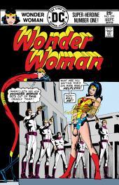 Wonder Woman (1942-) #219