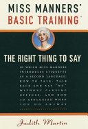 Miss Manners  Basic Training PDF