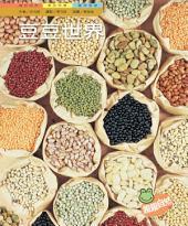 豆豆世界: 親親自然158