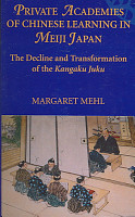 Private Academies of Chinese Learning in Meiji Japan PDF