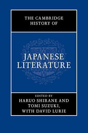 The Cambridge History of Japanese Literature PDF