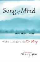 Wisdom from the Zen classic Xin ming PDF