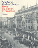From the Bowery to Broadway