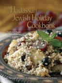 The Hadassah Jewish Holiday Cookbook Book PDF