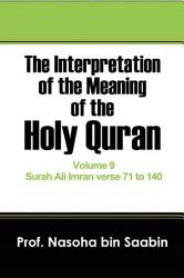 The Interpretation of The Meaning of The Holy Quran Volume 9   Surah Ali Imran verse 71 to 140 PDF
