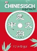 Chinesisch Superleicht PDF