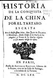 Historia de la conquista de la China por el tartaro