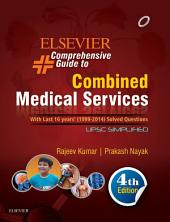 Elsevier Comprehensive Guide to Combined Medical Services (UPSC)-E-Book: Edition 4