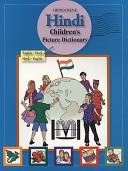 Hippocrene Hindi Children's Picture Dictionary