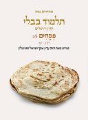 Koren Talmud Bavli V4c  Pesahim  Daf 50a 73b  Noe Color PB  H e