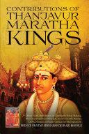 Contributions of Thanjavur Maratha Kings